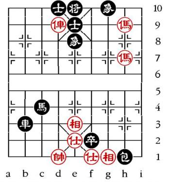 Aufgabenstellung vom 16.4.14 (chinesische Symbole)