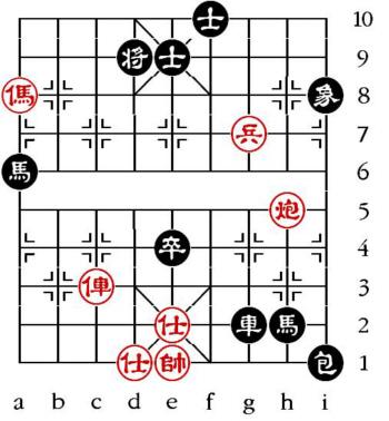 Aufgabenstellung vom 30.4.14 (chinesische Symbole)