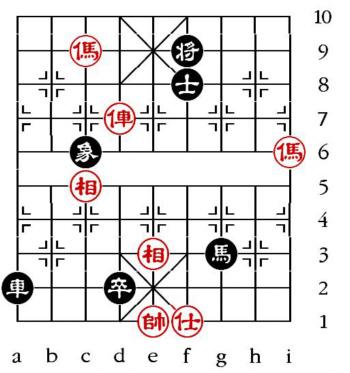Aufgabenstellung vom 7.5.14 (chinesische Symbole)