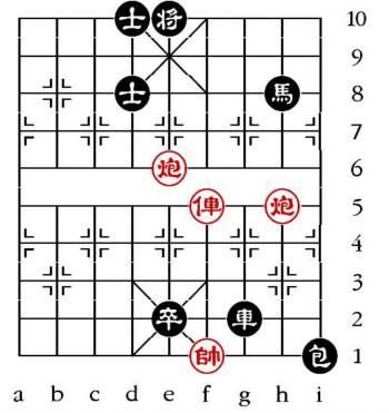 Aufgabenstellung vom 21.5.14 (chinesische Symbole)