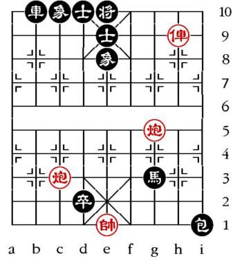 Aufgabenstellung vom 4.6.14 (chinesische Symbole)