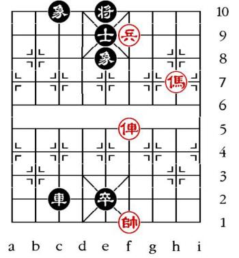 Aufgabenstellung vom 9.7.14 (chinesische Symbole)