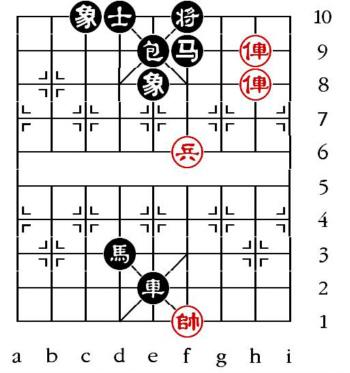 Aufgabenstellung vom 23.7.14 (chinesische Symbole)