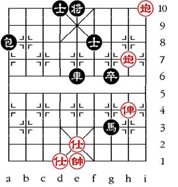 Aufgabenstellung vom 30.7.14 (chinesische Symbole)