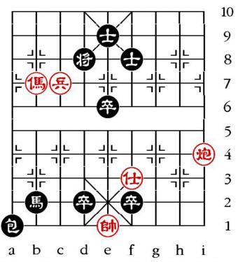Aufgabenstellung vom 6.8.14 (chinesische Symbole)