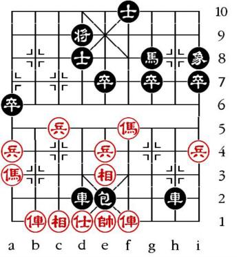 Aufgabenstellung vom 13.8.14 (chinesische Symbole)