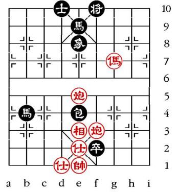 Aufgabenstellung vom 27.8.14 (chinesische Symbole)