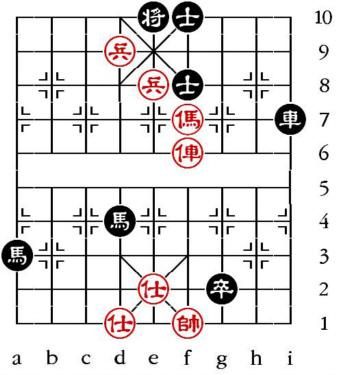 Aufgabenstellung vom 3.9.14 (chinesische Symbole)
