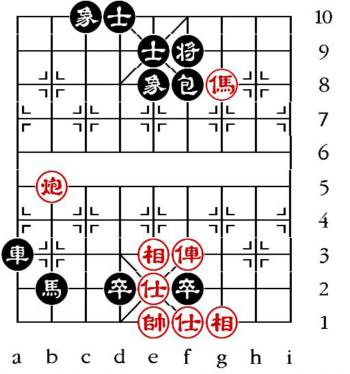 Aufgabenstellung vom 10.9.14 (chinesische Symbole)