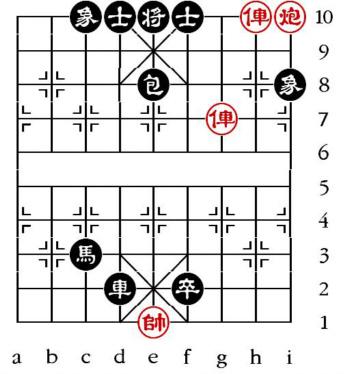 Aufgabenstellung vom 17.9.14 (chinesische Symbole)