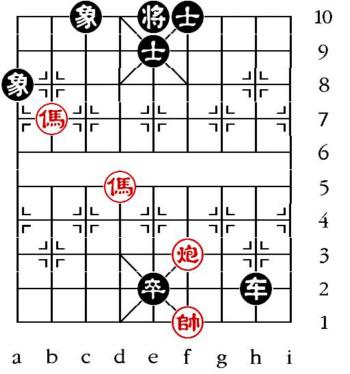 Aufgabenstellung vom 24.9.14 (chinesische Symbole)