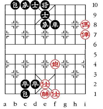 Aufgabenstellung vom 8.10.14 (chinesische Symbole)