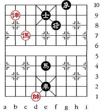 Aufgabezehnnstellung vom 22.10.14 (chinesische Symbole)