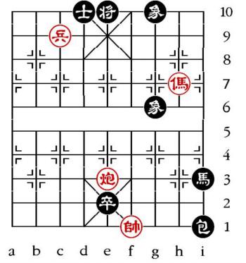 Aufgabenstellung vom 29.10.14 (chinesische Symbole)