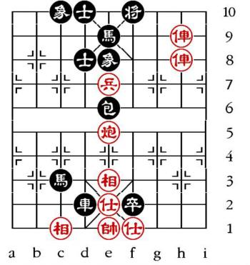 Aufgabenstellung vom 5.11.14 (chinesische Symbole)