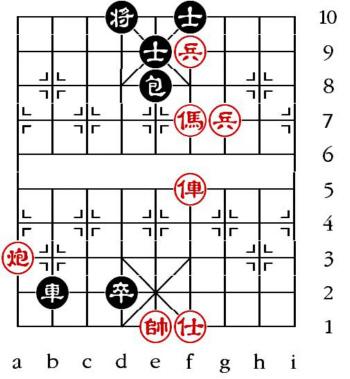 Aufgabenstellung vom 12.11.14 (chinesische Symbole)