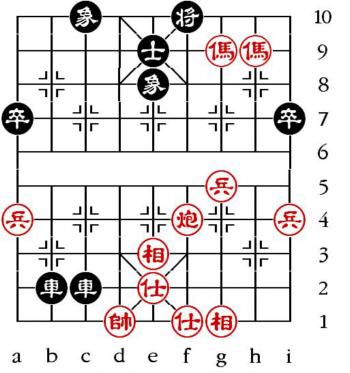 Aufgabenstellung vom 26.11.14 (chinesische Symbole)