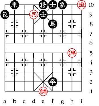 Aufgabenstellung vom 3.12.14 (chinesische Symbole)