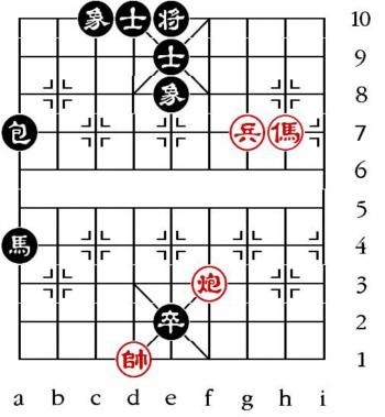 Aufgabenstellung vom 17.12.14 (chinesische Symbole)