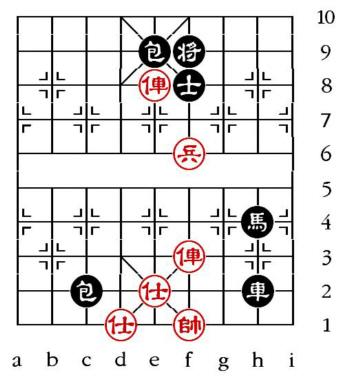 Aufgabenstellung vom 24.12.14 (chinesische Symbole)