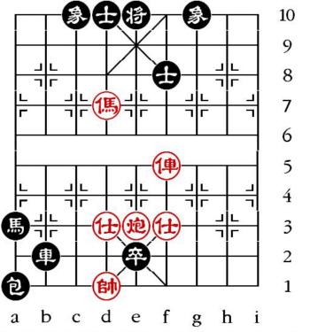 Aufgabenstellung vom 31.12.14 (chinesische Symbole)